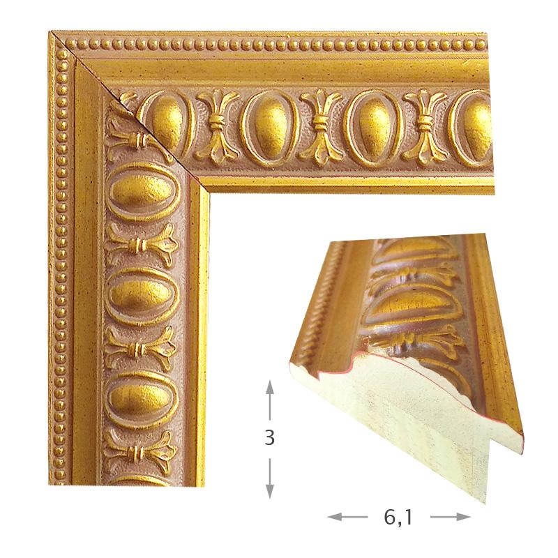 Κορνίζα Φύλλο Χρυσό Πατίνα 860-01